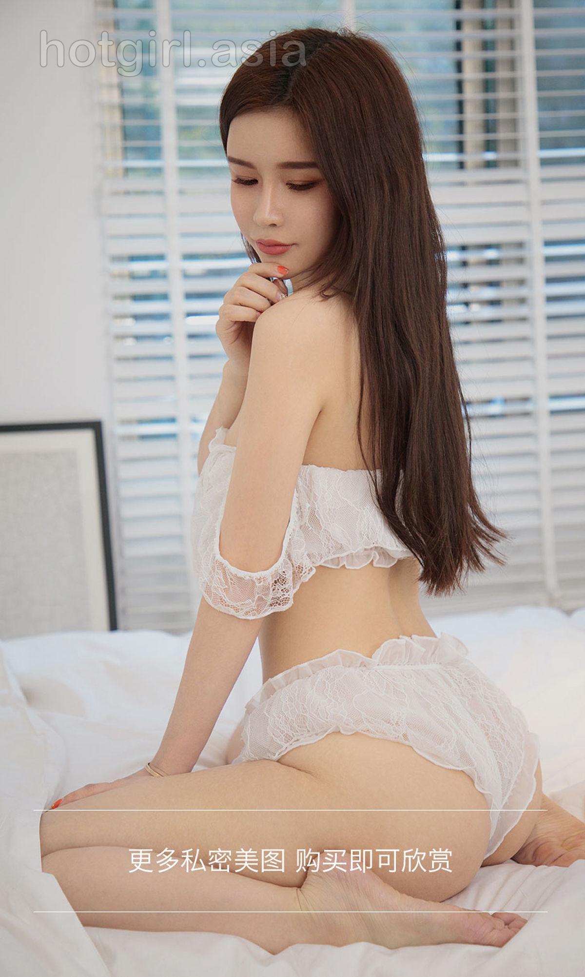 [Ugirls 爱 尤物] No.1285 Chun Xiao Xi-Xiao Xi in Love Photo Album