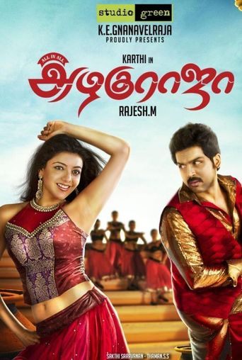 Komban (2020) Dual Audio [Hindi+Tamil] UNCUT 720p HDRip x264 800MB Download