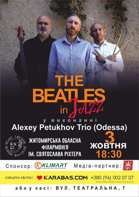 image - Житомирян запрошують на джазовий концерт «The Beatles in Jazz»