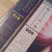 [VENDU] Vinyles DATA DISCS IMG-20190820-205142