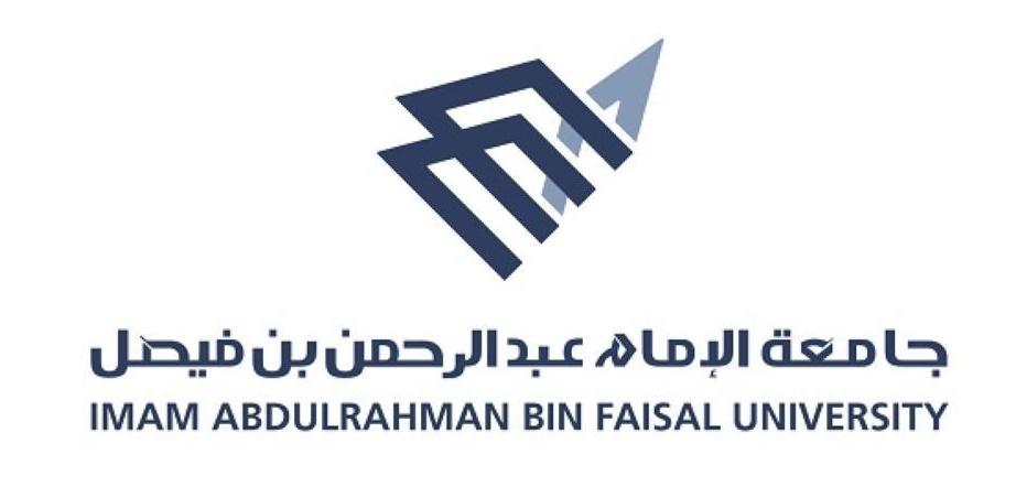 """""""حصريا"""" رابط نتائج قبول جامعة الإمام عبد الرحمن 1441 – 1442 الدفعة الأولى وإنهاء إجراءات استكمال القبول"""