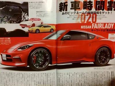 2021 Nissan Z 56