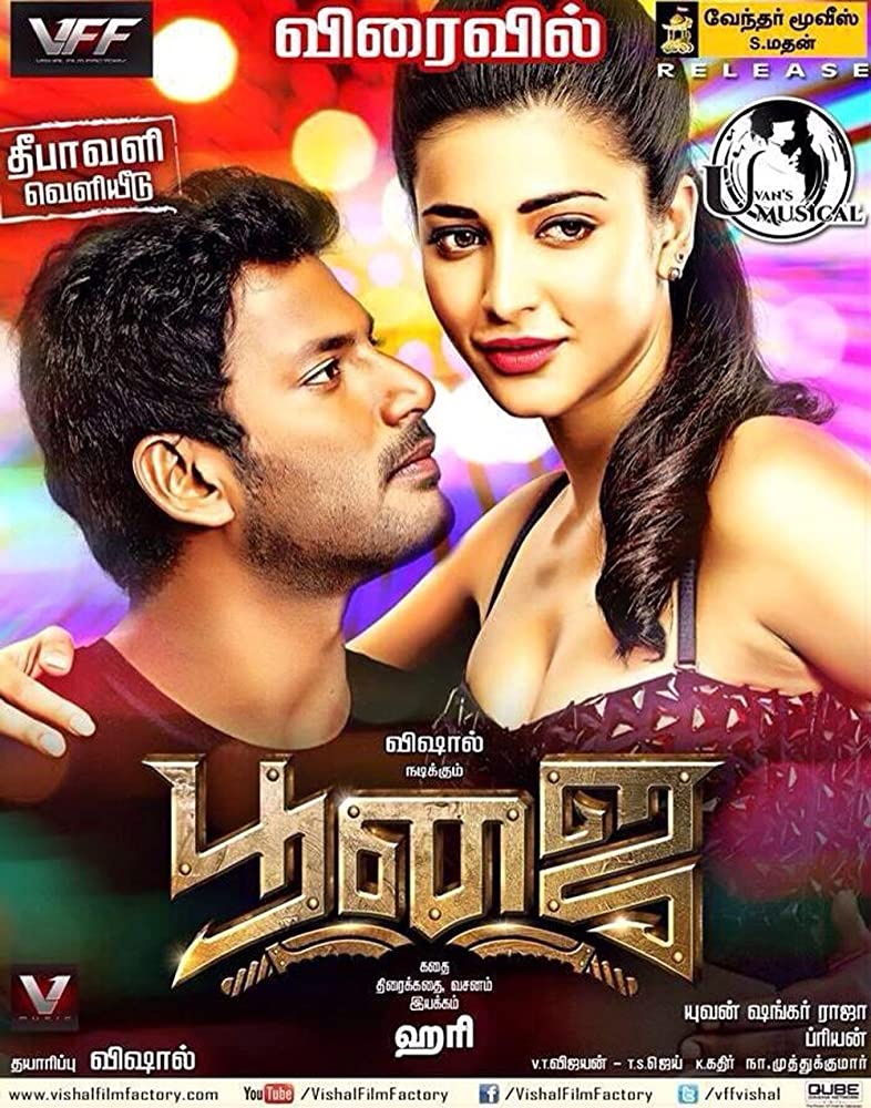 Poojai 2014 Hindi Dual Audio 500MB UNCUT HDRip Download