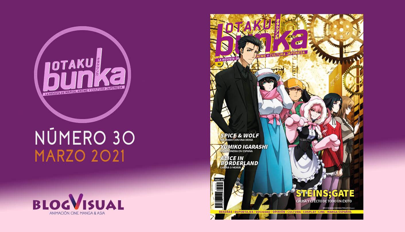 otaku-bunka-banner-30.jpg