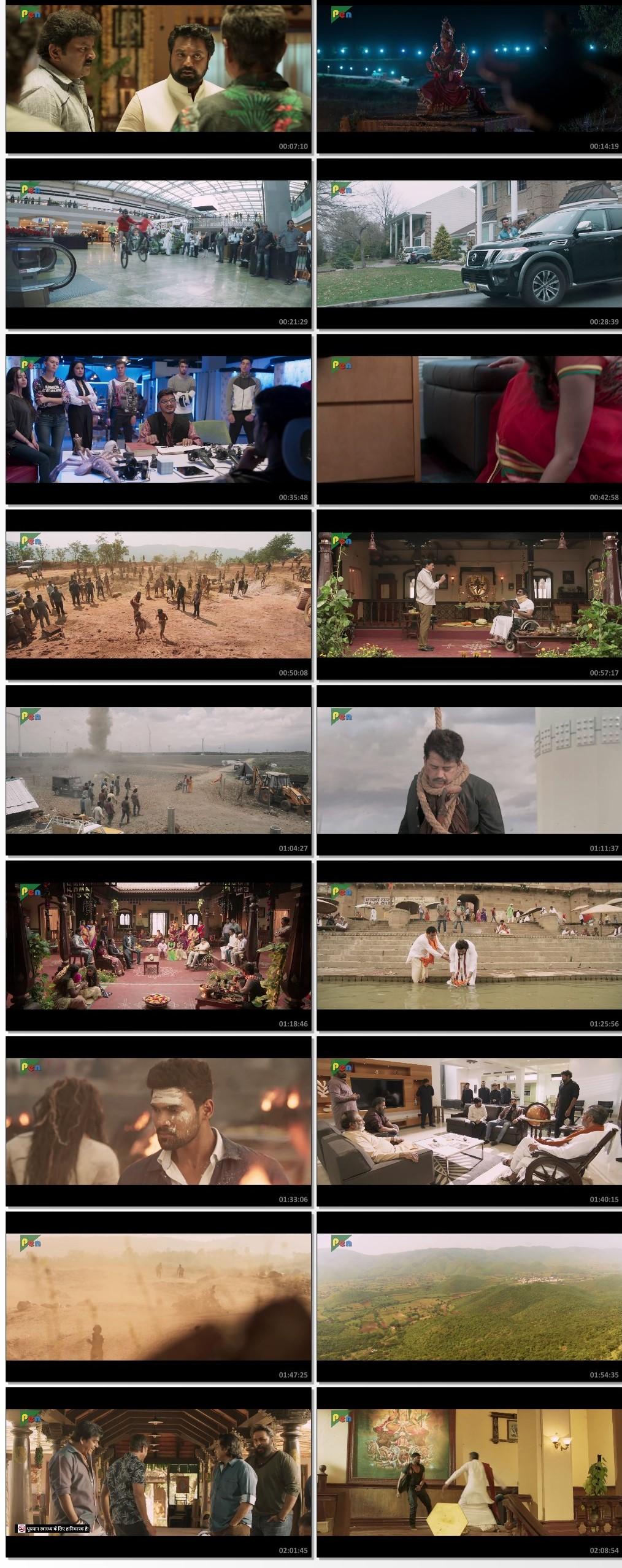 Pralay-The-Destroyer-Saakshyam-2021-Hindi-Dubbed-1080p-HDRip-1-9-GB-www-7-Star-HD-wales-mkv-thumbsad