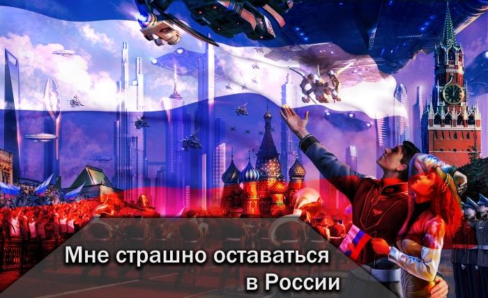 «Мне страшно оставаться в России». Как Ic3peak, чьи концерты отменяют по стране