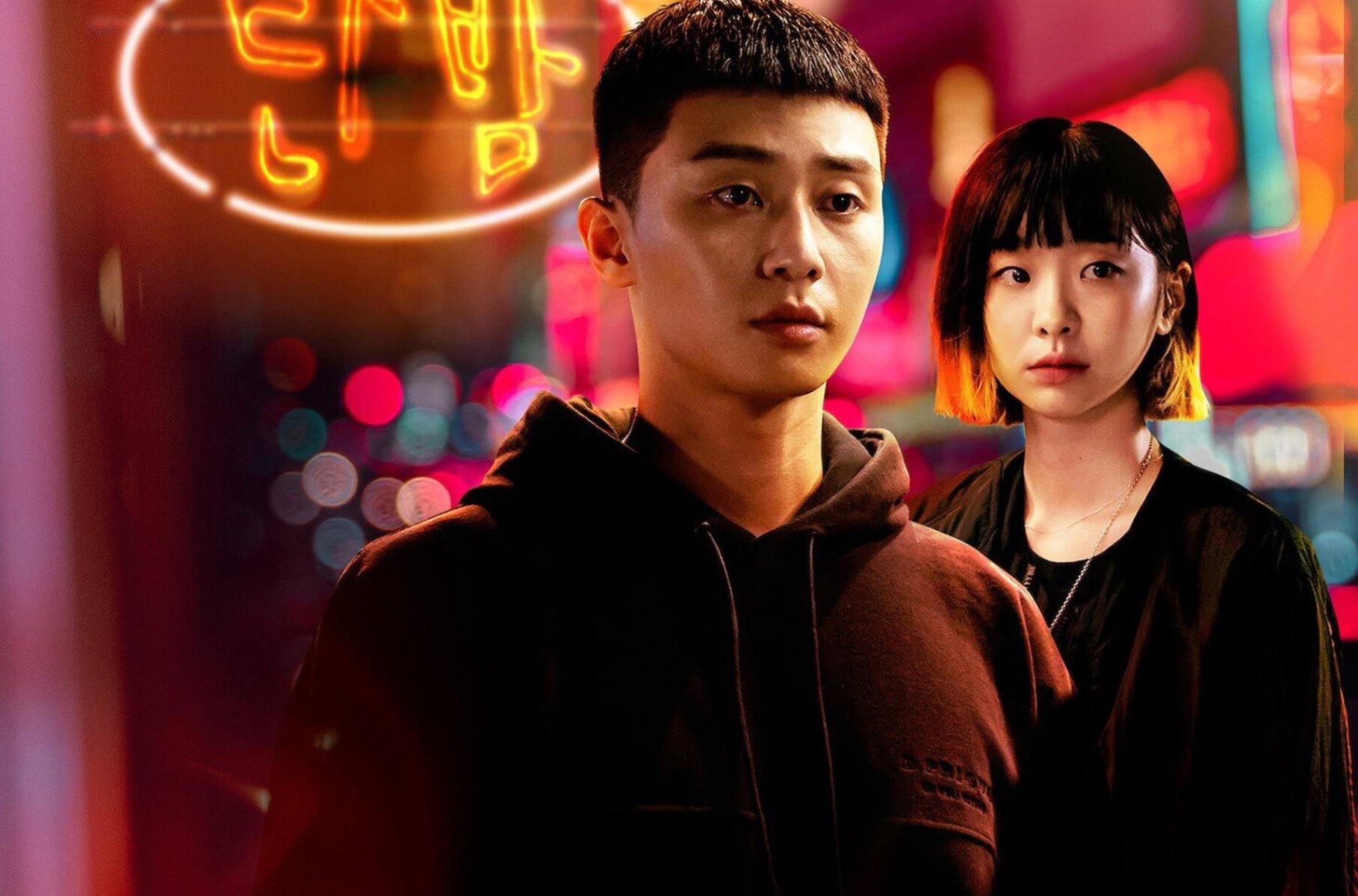 JTBC-ს დორამები
