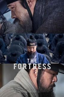 ციხესიმაგრე THE FORTRESS