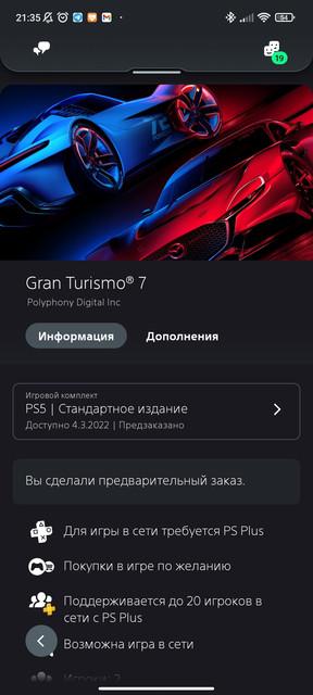 Screenshot-2021-10-10-21-35-07-606-com-s