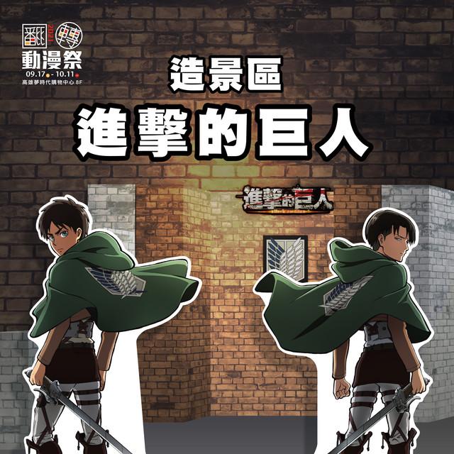 Topics tagged under 動漫情報 on 紀由屋分享坊 2021-4-V01-W1200x-H1200