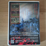 [VDS] Jeux PC ENGINE  / FM TOWNS Splatterhouse-memories-deluxe-edition2
