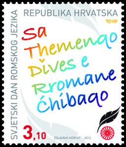 2012. year SVJETSKI-DAN-ROMSKOG-JEZIKA