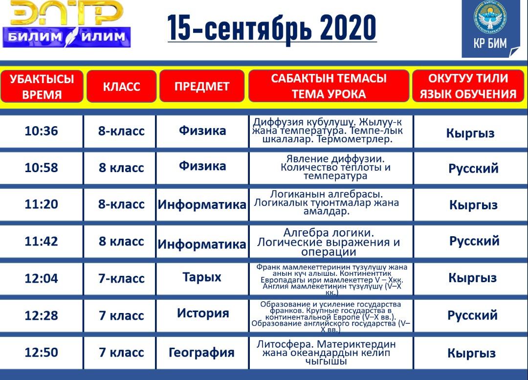 IMG-20200912-WA0004