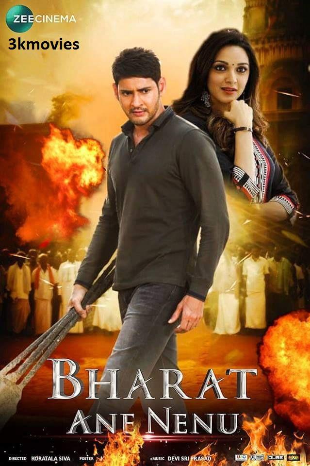 Dashing CM Bharath (Bharath Ane Nenu) 2021 Hindi Dubbed 480p HDRip x264 AAC 500MB Download