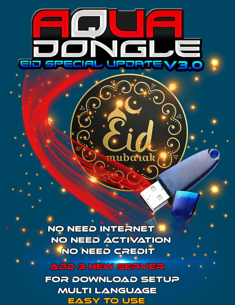 AQUA Dongle A.I.O Eid Special SPD & MTK Update V3.0 Released 31-Jul-2020