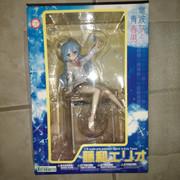 [VDS] Figurines PVC (Animés, jeux...) A-M Denpa-Onna-to-Seishun-Otoko-Touwa-Erio-18-Kotobukiya-1