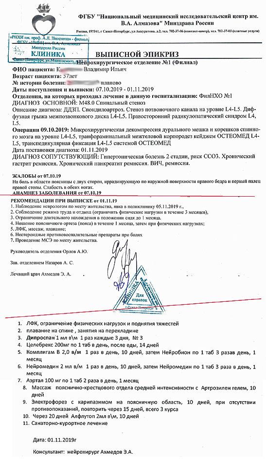 KVI-vypiska-061119