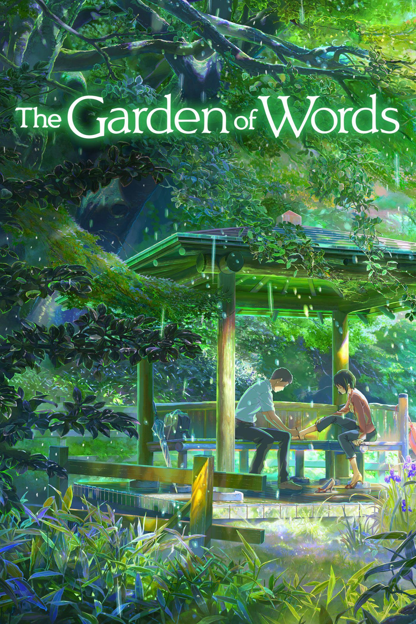სიტყვების ბაღი / THE GARDEN OF WORDS