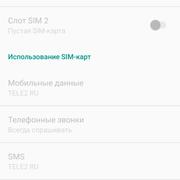 Screenshot-20171114-202137