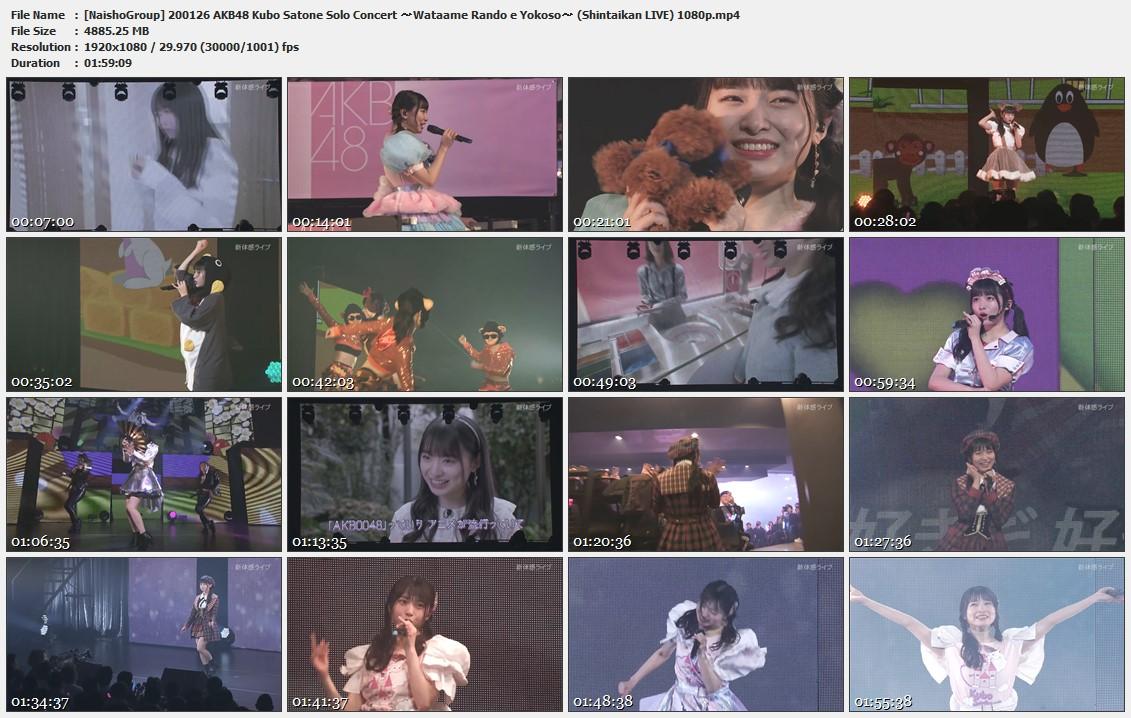 Naisho-Group-200126-AKB48-Kubo-Satone-Solo-Concert-Wataame-Rando-e-Yokoso-Shintaikan-LIVE-1080p-mp4