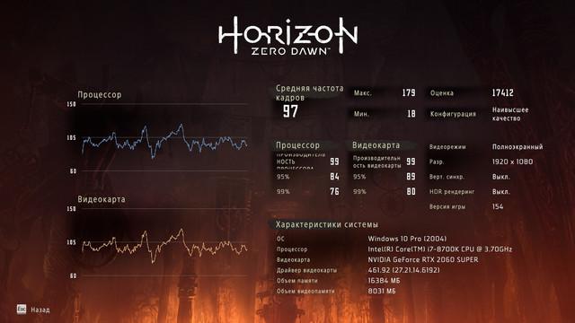 Horizon-Zero-Dawn-2021-03-26-21-02-32-706.jpg