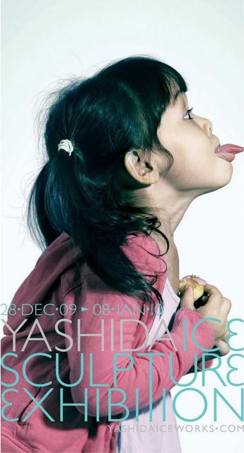 Yashida-1.jpg