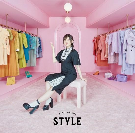[Album] Akari Kito – STYLE