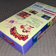 [vds] jeux Famicom, Super Famicom, Megadrive update prix 25/07 PXL-20210721-091804700