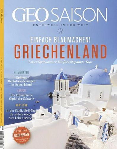 Cover: Geo Saison Das Reisemagazin No 10 Oktober 2021