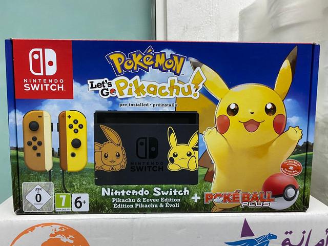 Les différents pack Switch PikaFr