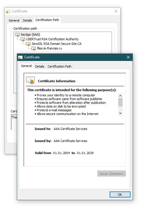 Новый сертификат
