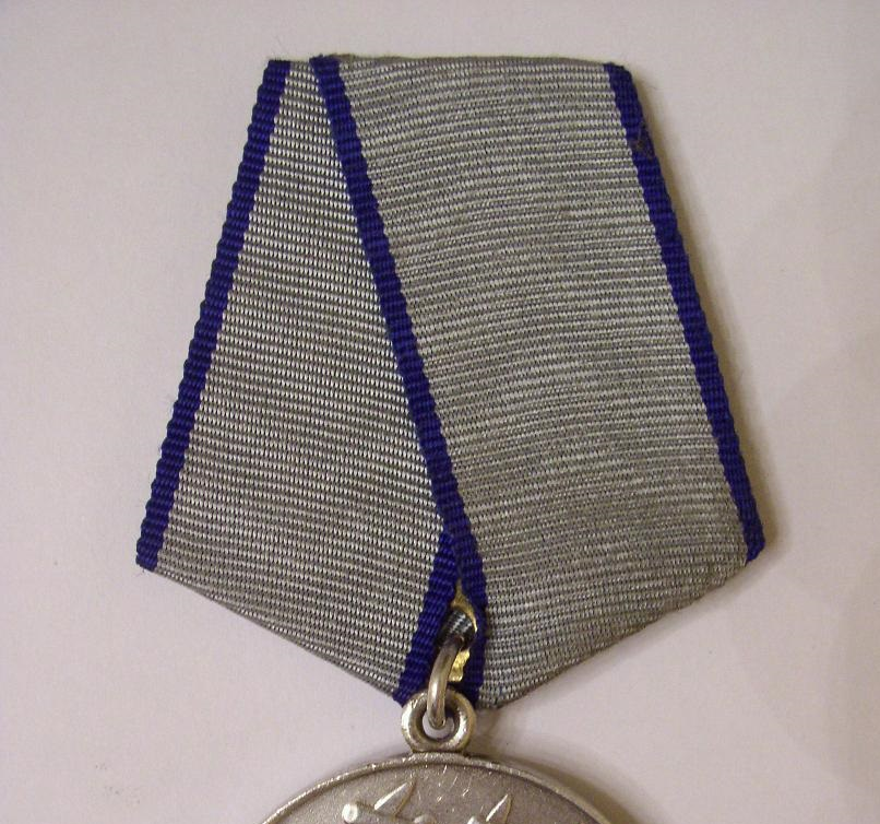 "The Medal ""For Courage""."