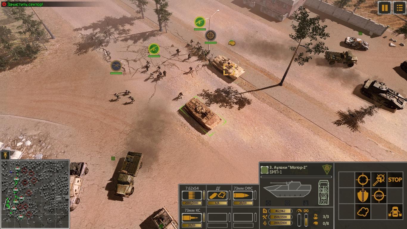 Syrian-Warfare-2021-02-18-20-09-32-849
