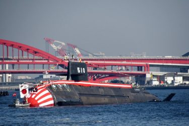 japan-commissions-tenth-soryu-class-submarine-js-shoryu-375x251