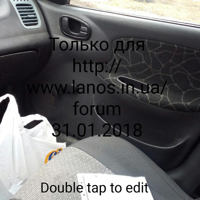 salt 20180131 144504 957
