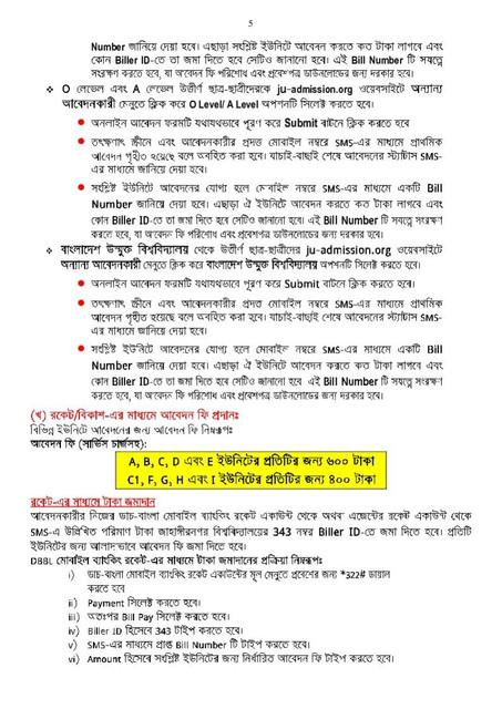 Jahangirnagar University Admission 2020-21 3