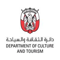 دائرة الثقافة والسياحة