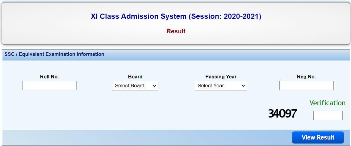 hsc-admission-result