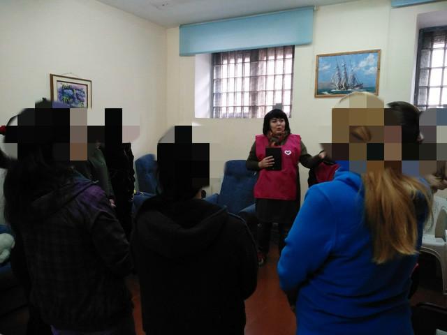Посещение женской тюрьмы