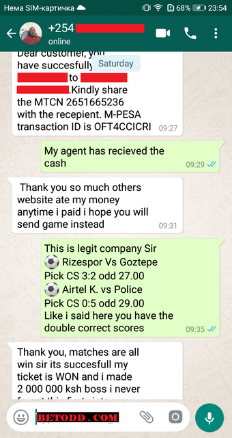 betodd.com | Proof from Whatsapp | Vip Ticket