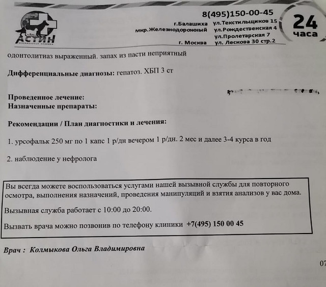 e7784650-afb2-411d-9674-10fa72b842f0