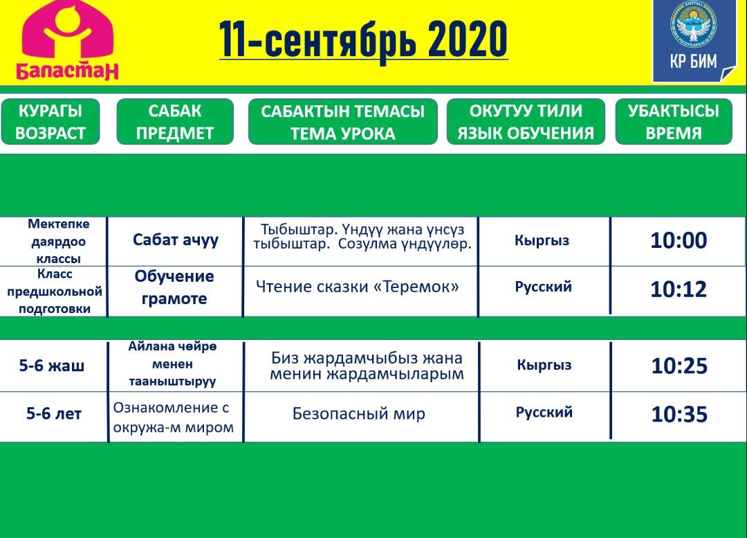 IMG-20200906-WA0005