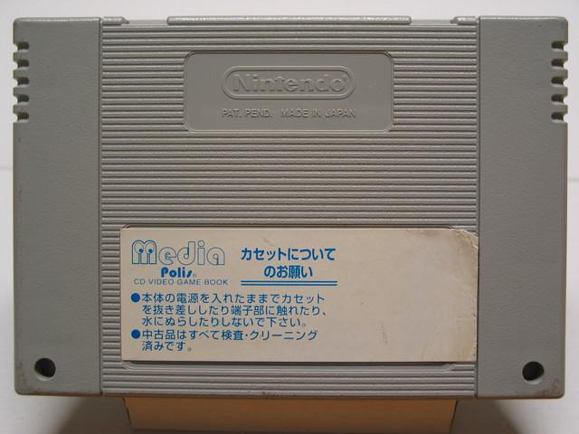 SFC-3825
