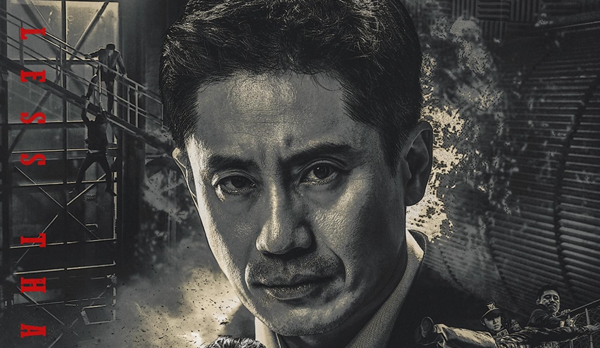 مسلسل Bad Detective مترجم