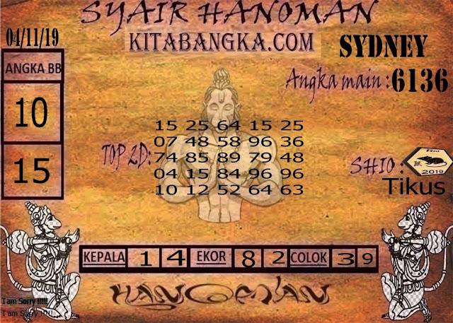 kode-syair-sgp-45