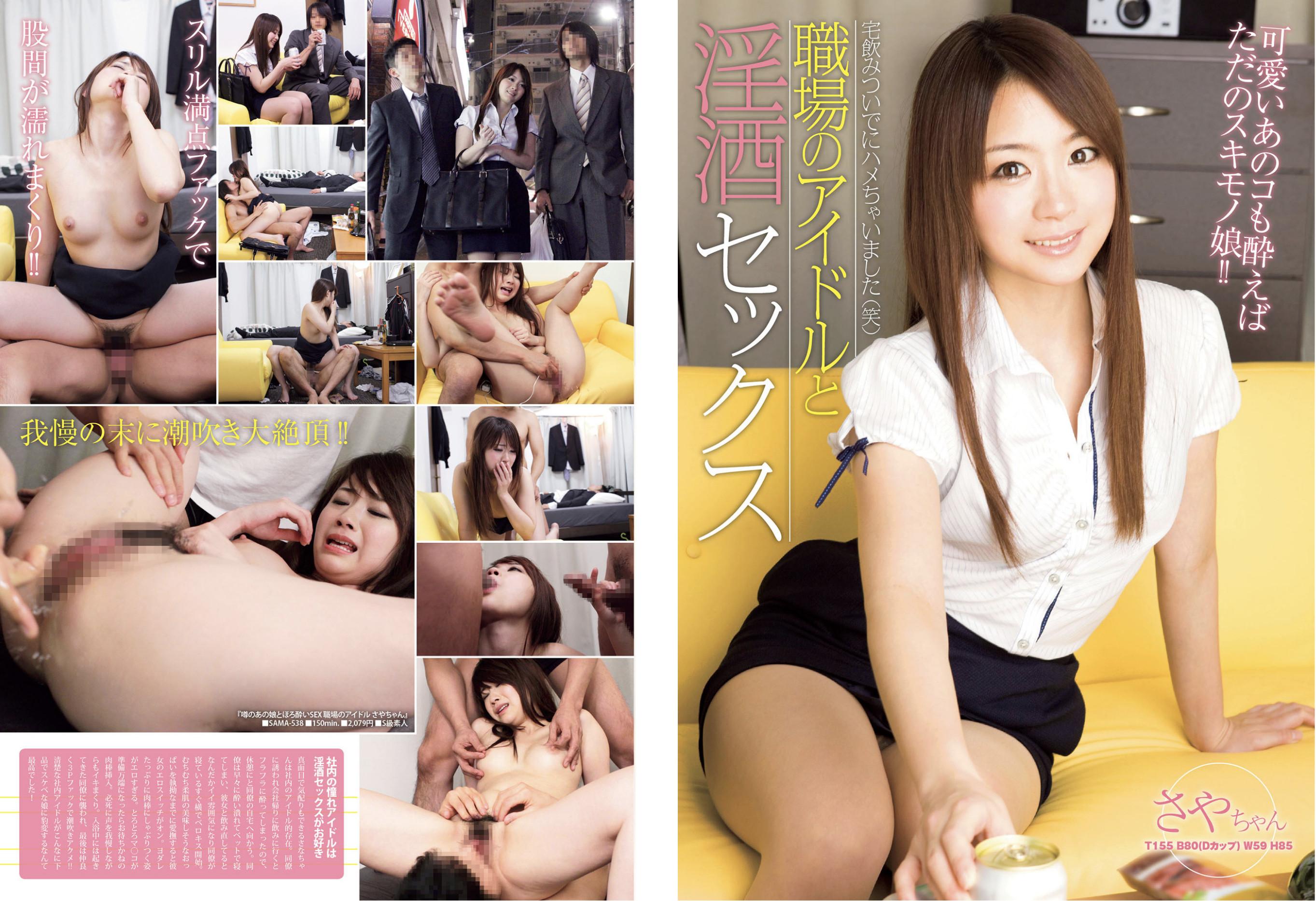 ムチムチ女子と即ハメハメ! イイオンナシリーズ photo 033