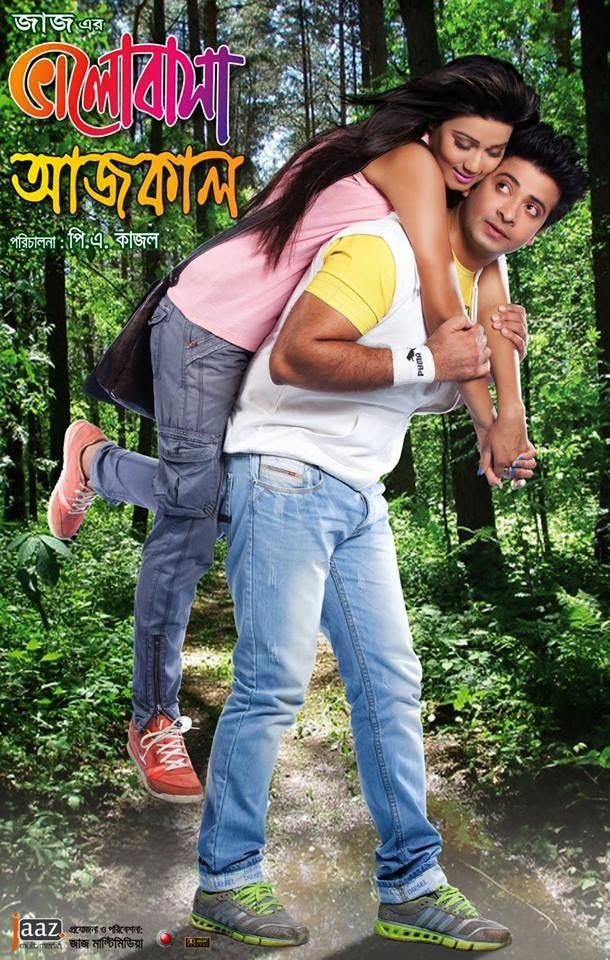 Bhalobasa Aaj Kal (2020) Bangladeshi Movie x264 WEB-DL 800MB *Direct Links*