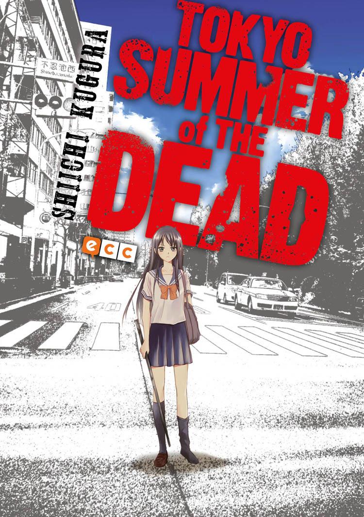 sobrecubierta-tokyo-summer-of-The-dead-WEB.jpg