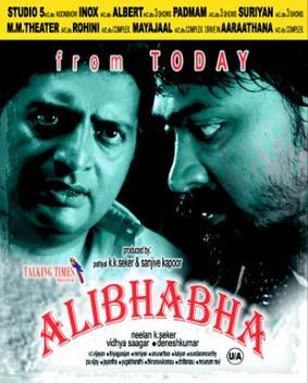 Alibhabha (2021) Hindi Dubbed Movie 720p HDRip AAC