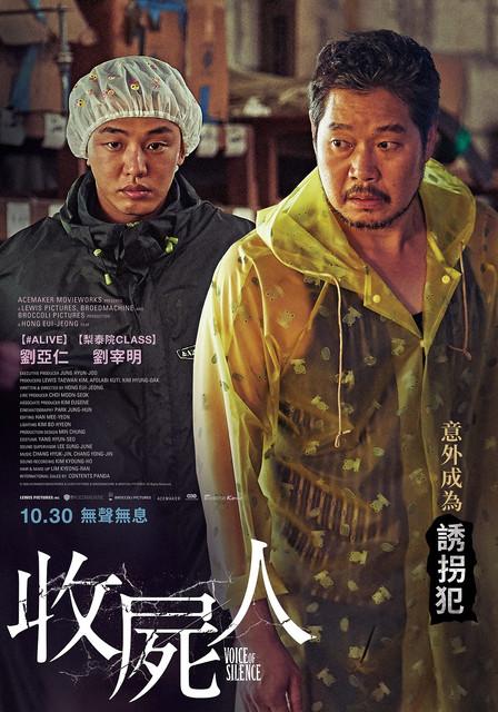 Topics tagged under 韓國電影 on 紀由屋分享坊 10-30